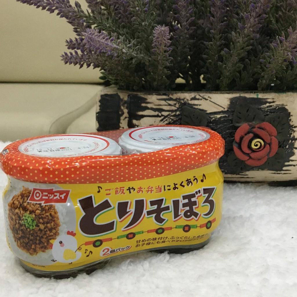 Ruốc gà Nissui, Nhật Bản set 2 x 50 grams cho bé 8m+ | Shopee Việt Nam
