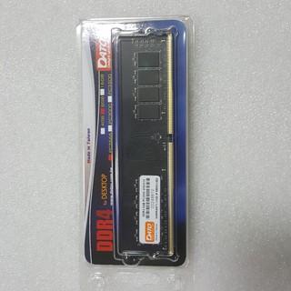 Ram máy tính PC DDR4 8GB 2666 Dato - Hàng Chính Hãng thumbnail