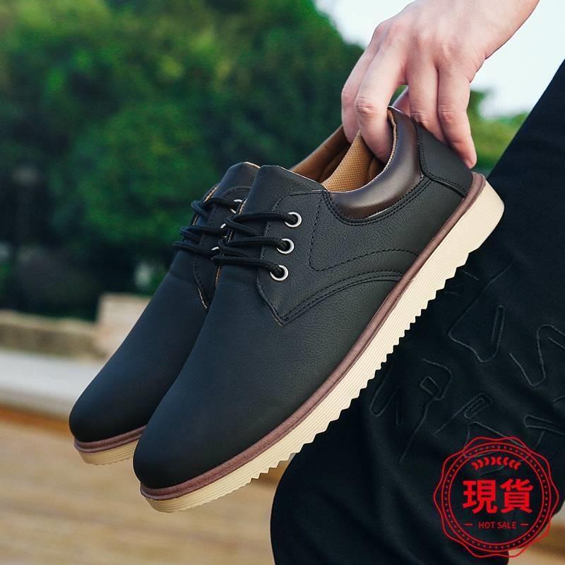 Giày Da Chống Trượt Thời Trang Hàn Quốc Cho Nam