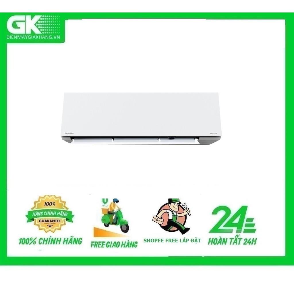 RAS-H24E2KCVG-V-MIỄN PHÍ CÔNG LẮP ĐẶT-Máy lạnh Toshiba Inverter 2.5 HP RAS-H24E2KCVG-V