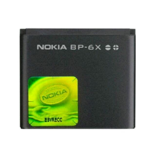 Pin xịn Nokia BP - 6X cho máy 8800 - Bảo hành 6 tháng - 3480780 , 884189372 , 322_884189372 , 109000 , Pin-xin-Nokia-BP-6X-cho-may-8800-Bao-hanh-6-thang-322_884189372 , shopee.vn , Pin xịn Nokia BP - 6X cho máy 8800 - Bảo hành 6 tháng