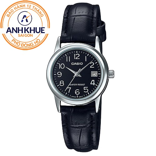Đồng hồ nữ dây kim loại Casio Anh Khuê LTP-V002L-1BUDF