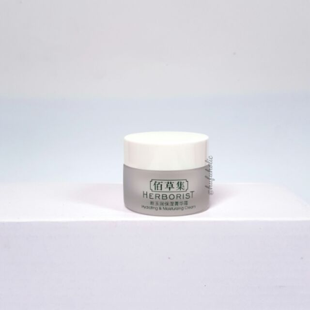 Herborist Hydrating & Moisturizing Cream