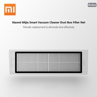 READY STOCK Xiaomi Mijia Robotic Vacuum Cleaner Filter Accessory Dust Box Net Smart Home 2pcs