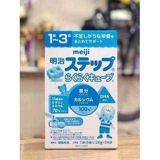 (Date 06 2021 ) Sữa Meiji Thanh Nhật Bản - Hộp 24 Thanh - 648gr 2