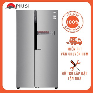 Tủ Lạnh Side By Side Inverter LG GR-B247JDS (613L)