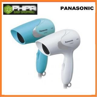 Máy Sấy Tóc Panasonic ND11-sấy tóc nhanh, tiết kiệm điện thumbnail