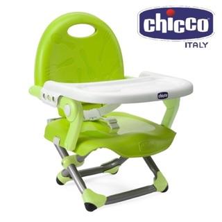 Ghế ăn Chicco Pocket Snack 5 màu xanh lá, xanh dương, đỏ, ghi, cam thumbnail
