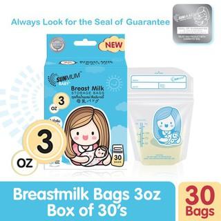 Túi trữ sữa sunmum mẫu mới 2020 nguyên tem niêm phong bạc thumbnail