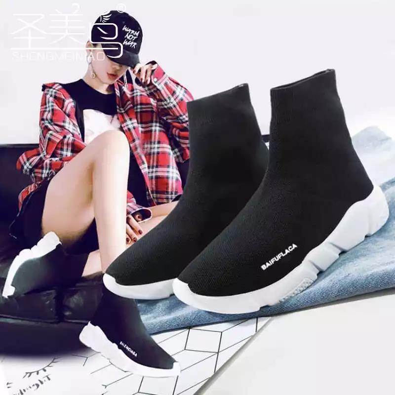 ❁∋Stretch socks shoes high help women casual schoolgirl Korean version hundred new sneakers female