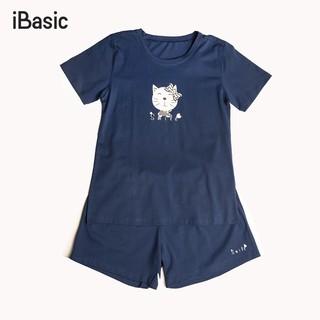 [Mã WABR44 giảm 15% đơn 300k] Bộ mặc nhà T-shirt iBasic HOMY029 thumbnail