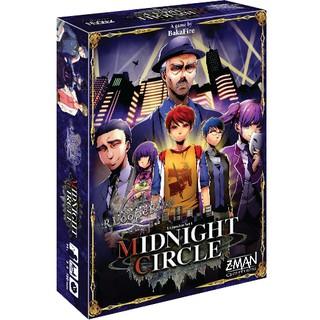 Tragedy Looper: Midnight Circle – Bộ Mở Rộng – Trò chơi dùng bàn