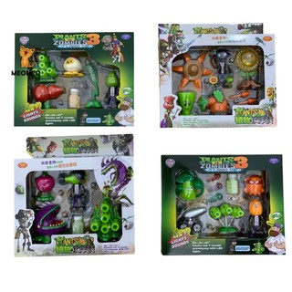 Đồ Chơi Hoa Quả Nổi Giận - Đồ Chơi Plant vs Zombie Hàng Đẹp, Có 3 Mẫu Lựa Chọn, Thiết Kế Ngộ Nghĩnh - MEOMEOSHOP2021 thumbnail