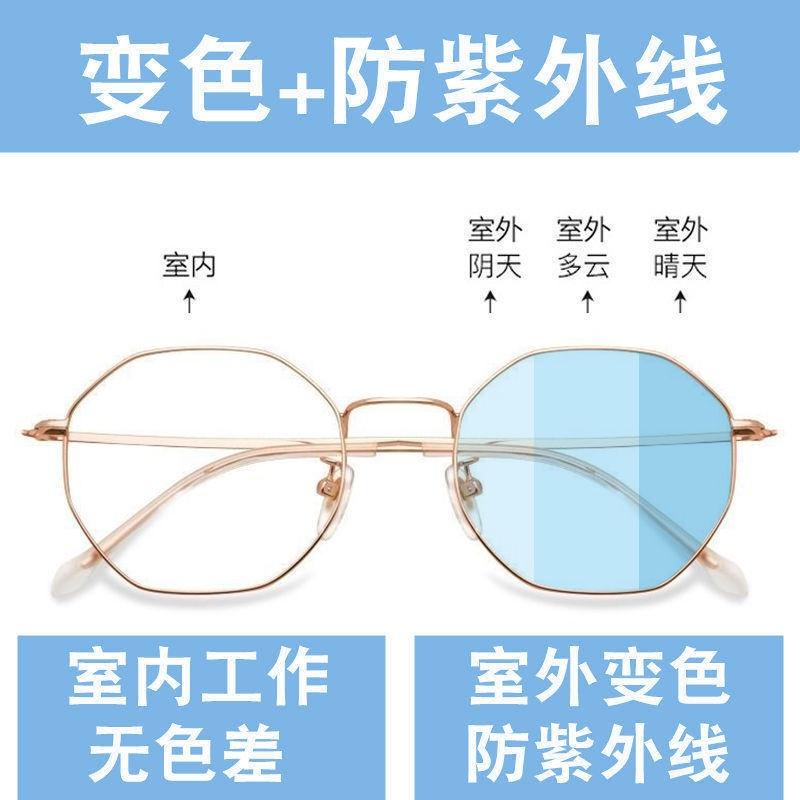 Ánh Sáng Đổi Màu Mắt Kính Nam Có Mức Độ Chống Tia Bức Xạ UV Bảo Vệ Nhiều Viền Kim Loại Bảo Vệ Mắt Gương Phẳng Thủy Triều QaiY