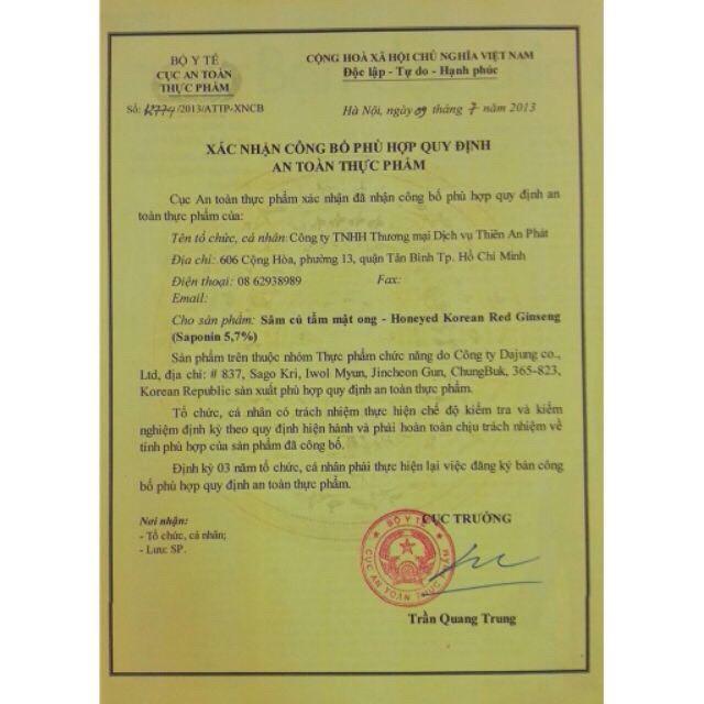 Hồng Sâm Tẩm Mật Ong Samjang Hàn Quốc, Hộp 8 củ Lớn 300gr