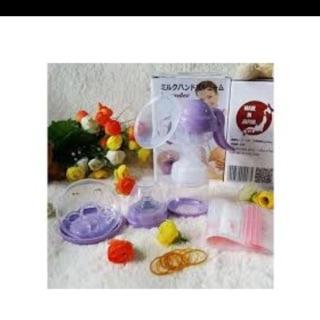 Máy hút sữa tay lavender