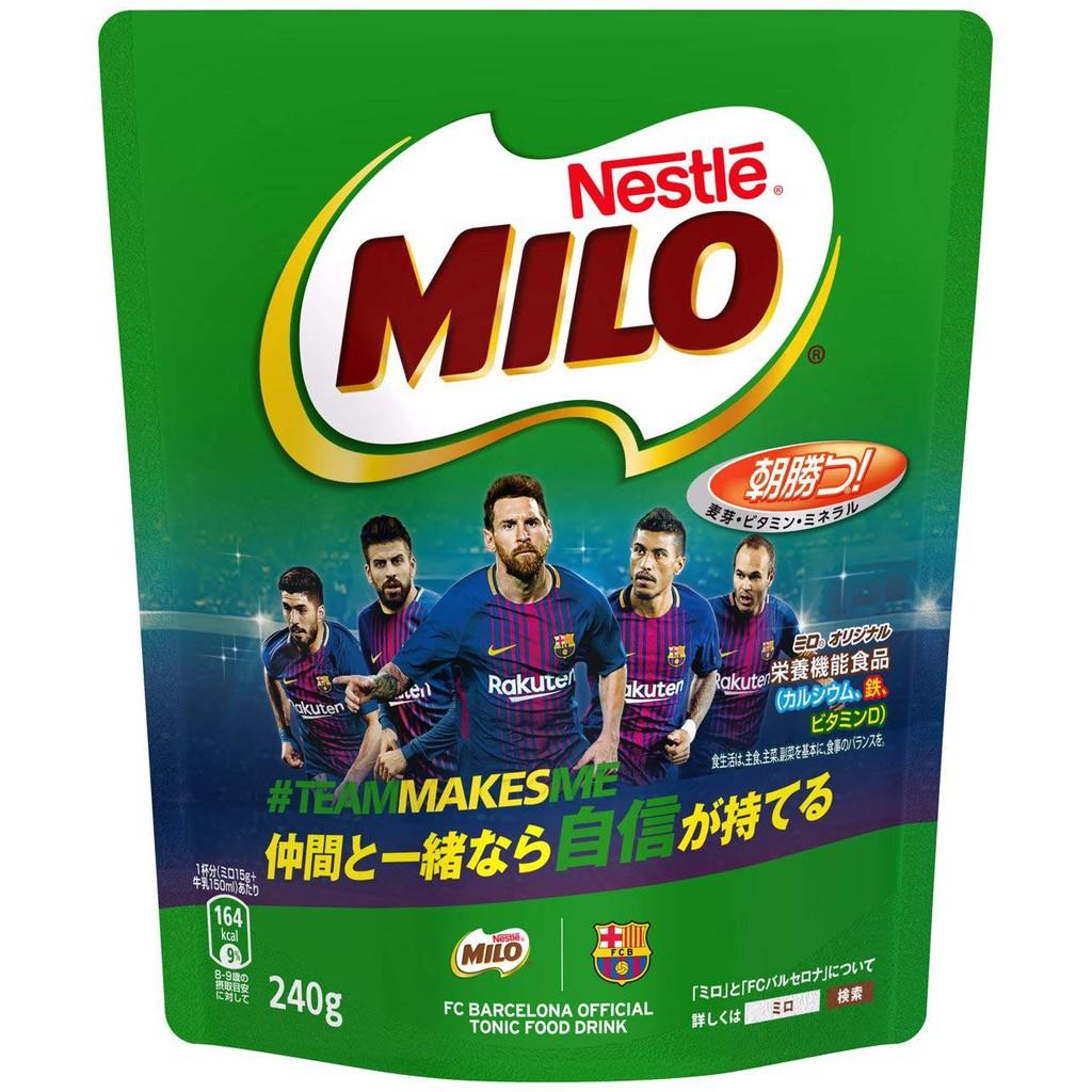 Sữa bột Milo 240g Nội địa Nhật - 4902201407625 - 3495986 , 1343153913 , 322_1343153913 , 170000 , Sua-bot-Milo-240g-Noi-dia-Nhat-4902201407625-322_1343153913 , shopee.vn , Sữa bột Milo 240g Nội địa Nhật - 4902201407625