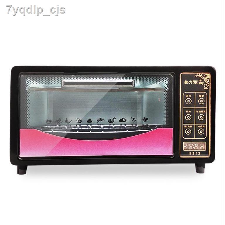 ▦Lò nướng và lò vi sóng tích hợp gia dụng máy nướng đa năng màu hồng tự động hấp bánh mì nhỏ hâm mộ pizza