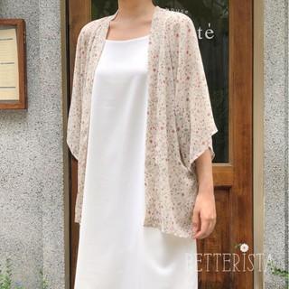Kimono Ngắn Họa Tiết Kem Hoa Tím Hồng thumbnail