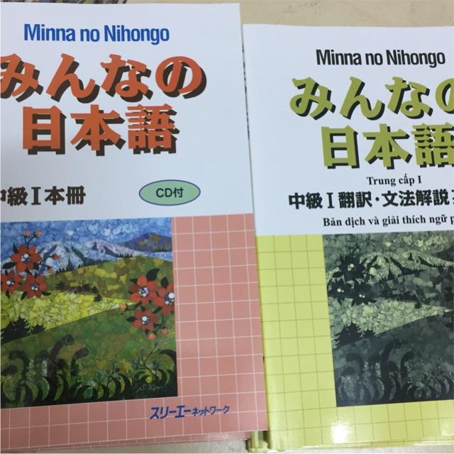 combo Minnano nihongo trung cấp 1 kèm 2 CD