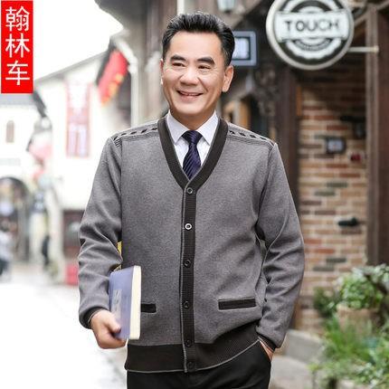 Áo len đẹp nam trung niên