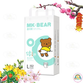 Bỉm Dán Quần MK-BEAR Đài Loan Size S66 M58 L52 XL46 XXL20 thumbnail