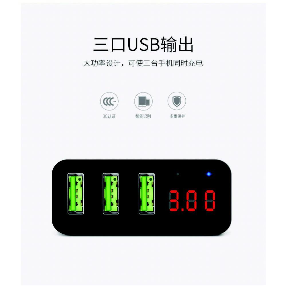 Củ sạc HOCO C15 có màn hình LCD và 3 cổng USB - Hỗ trợ sạc nhanh