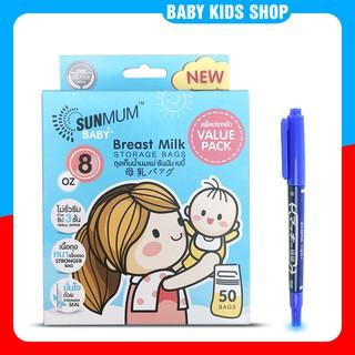[ Tặng 1 bút ghi chú] Túi trữ sữa sunmum 50 Thái Lan 250ml - 3 khoá zip chống tràn - Free BPA an toàn cho bé thumbnail