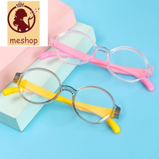 🍒ME🍒 Boys Girls Fashion Children Goggles Radiation Protection Kids Eyeglasses Anti-blue Light Glasses Vision Care Ultralight Soft Frame Anti-blue Rays Silicone Eyewear/Multicolor
