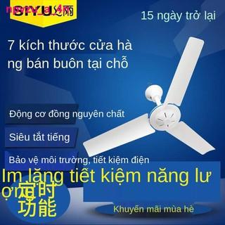 Quạt điệnQuạt trần ba lá bằng nhựa Siyu giường ngủ yên tĩnh gió nhẹ nhà ký túc phòng khách bếp điện không khí l