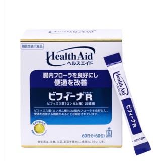 Men vi sinh Bifina Nhật ( hộp 60 gói)