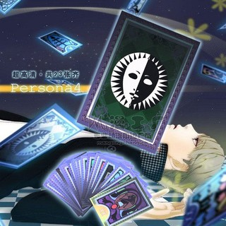 23pcs/card Anime Games Persona 4 Arena Ultimax Tarot Cards Cosplay Game