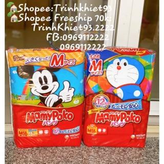 freeship Tã quần MamyPoKo Mickey - DOREMOM nội địa Nhật M58 L42 XL36 XXL26,,,, thumbnail