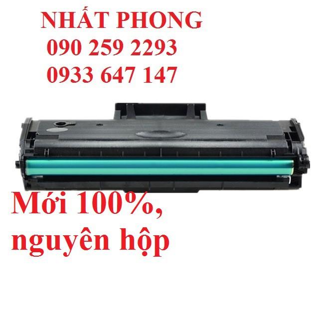 Hộp mực Samsung MLT D111S, Samsung SL-M2020,2020W,M2022W, M2070, M2070F