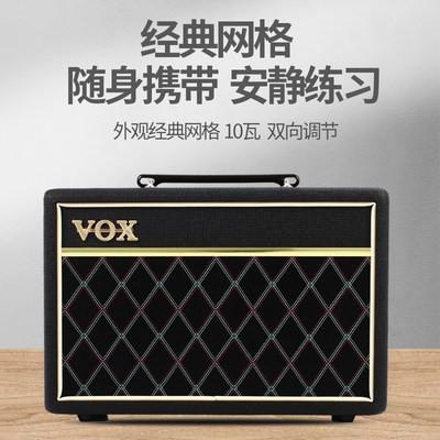 Bass 10W loa Bass điện 10W VOX Pathfinder