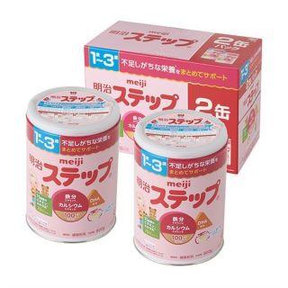 Sữa meiji 1-3 nội địa Nhật Bản( Date mới 17.02.2022)