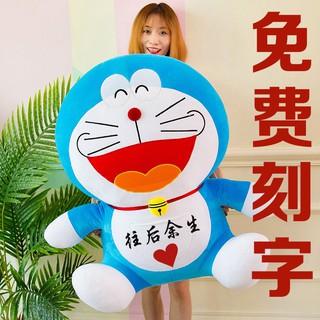 Mèo Máy Doraemon Nhồi Bông Xinh Xắn Đáng Yêu