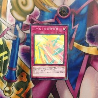 Thẻ bài Yugioh Harpie's Feather Storm OCG JP