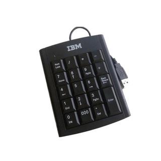 Bàn phím số Laptop IBM tiện lợi thumbnail