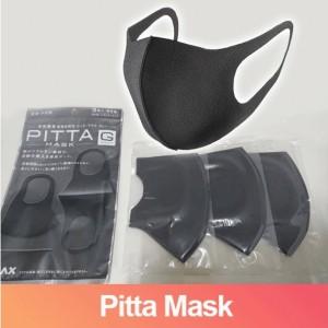 Set 3 Khẩu trang chống nắng, chống vi khuẩn Pitta