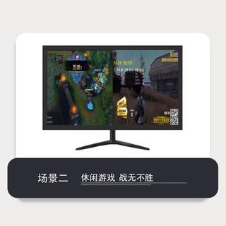 [thương hiệu] màn hình máy tính 22 inch 24 27 văn phòng nhà mới hiển thịRYAC thumbnail