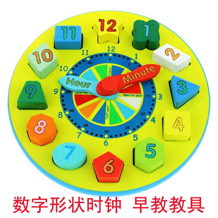 Đồng Hồ Đồ Chơi Lắp Ráp Cho Bé Từ 3-4 Tuổi