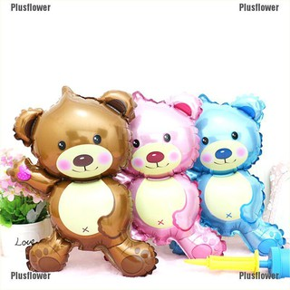 Plusflower Lovely Children'S Bear Toys Foil Balloons Cartoon Party Decoration