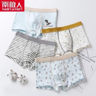 Quần lót vải Cotton thiết kế dễ thương cho bé trai