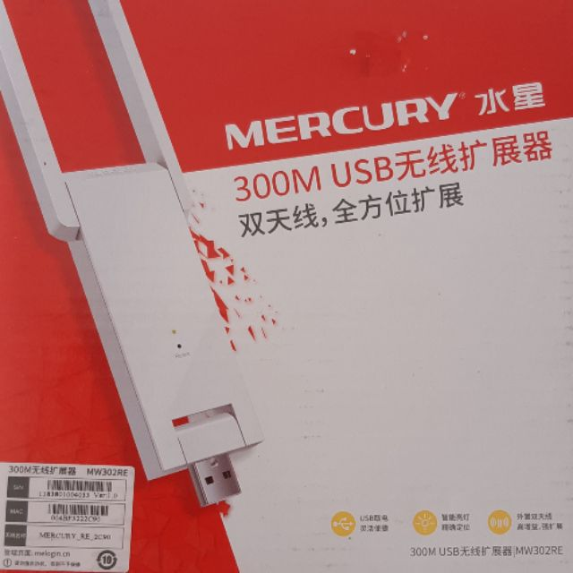 Kich wifi mercury