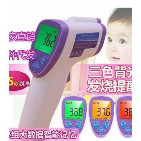 Súng bắn đo nhiệt độ cho bé ( Chính hãng BH 1 năm ) - 3611970 , 1017375526 , 322_1017375526 , 310000 , Sung-ban-do-nhiet-do-cho-be-Chinh-hang-BH-1-nam--322_1017375526 , shopee.vn , Súng bắn đo nhiệt độ cho bé ( Chính hãng BH 1 năm )