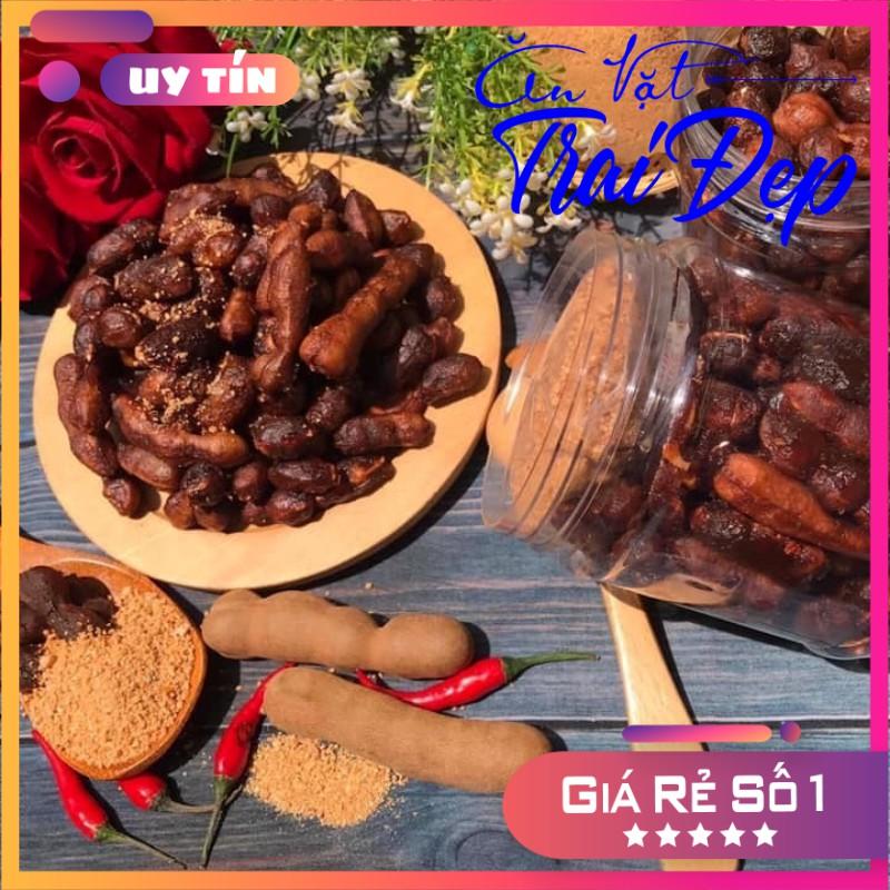 500G Me Lào Muối Tôm - Trai Đẹp Snacks - W Food