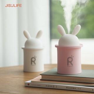 Máy phun sương tạo ẩm không khí Jisulife JT03 - Thiết kế hình thỏ ngộ nghĩnh, kiêm đèn ngủ - BH 12 tháng chính hãng