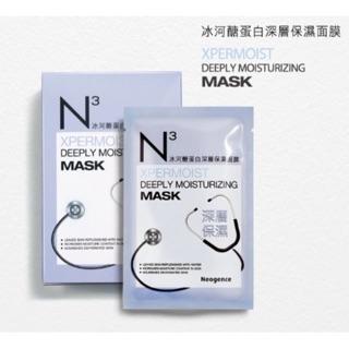 N3 Mặt nạ tinh chất dưỡng ẩm sâu - Xpermoist Deeply Moisturizing Mask thumbnail
