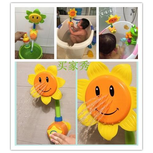 SALE !!!Đồ chơi tắm phun nước cho bé vòi sen hướng dương